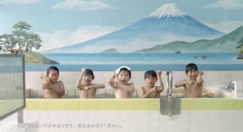 男児の女湯入浴について