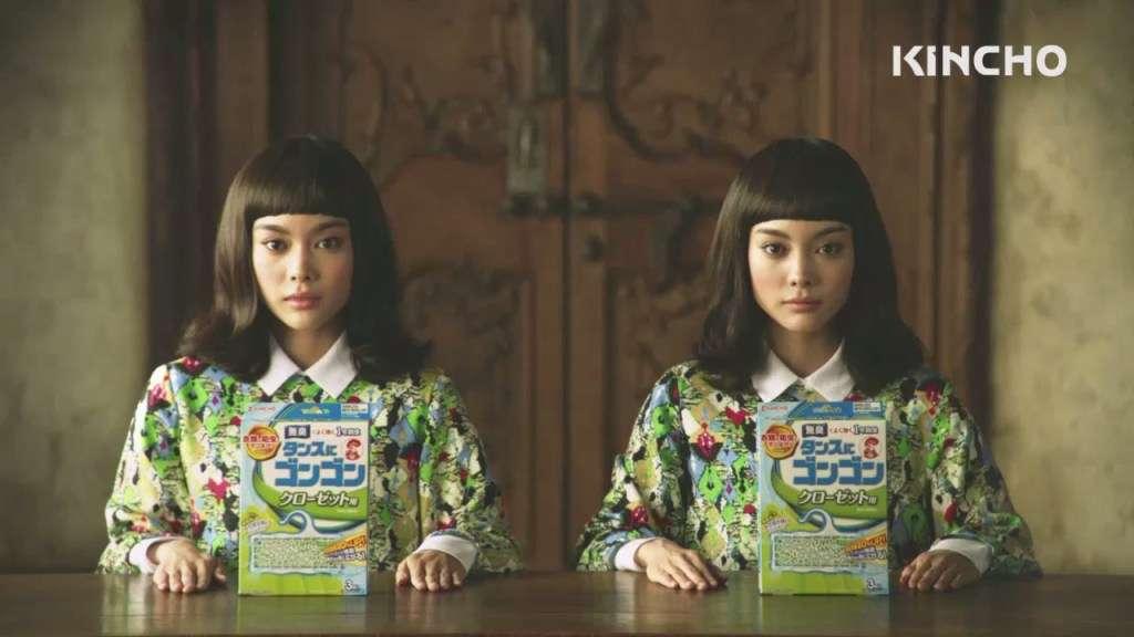 双子アイドルが告白「似せるため整形」