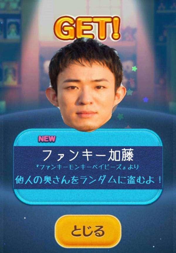 Mr.Children名古屋&三重公演延期 桜井和寿が喉の不調「少しブレイクタイム」