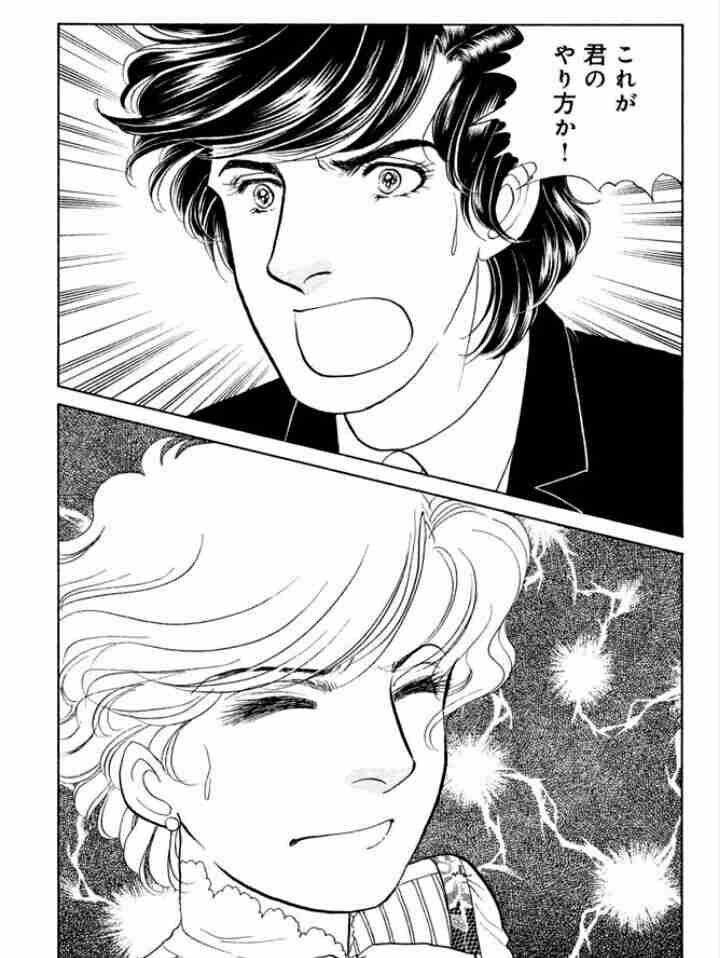 少女漫画の当て馬キャラしか愛せない人〜!
