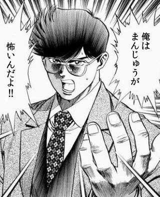 アニメ・漫画に興味がない人!