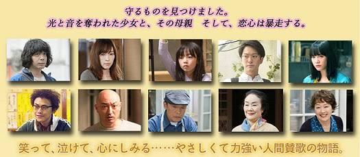 NHKドラマの【奇跡の人】見てる人!!