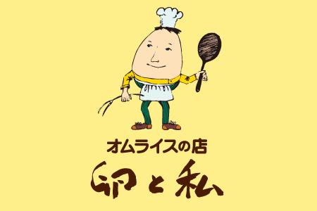 「洋麺屋 五右衛門」利用される方〜♪