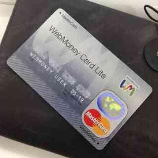 社会人なのにクレジットカードを持ってない人をどう思いますか?