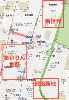 「新今宮に星野リゾート」大阪人に衝撃走る