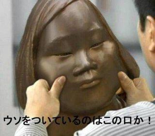 スッピン誰に似てる?!
