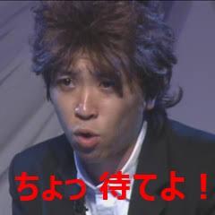 中居正広、尾上松也を「コレ」呼ばわり 「コレって何?」と不快な表情に