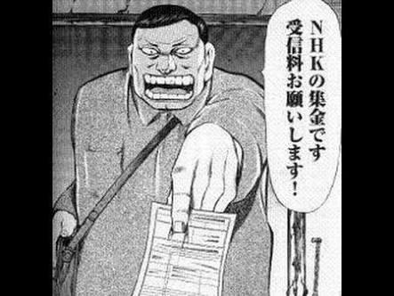 NHK受信料って払わないとだめなの?