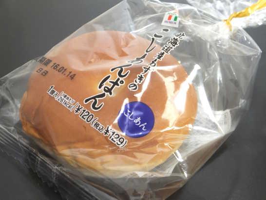 あまり美味しくないのに、世間で過大評価されて美味しい扱いされている食べ物