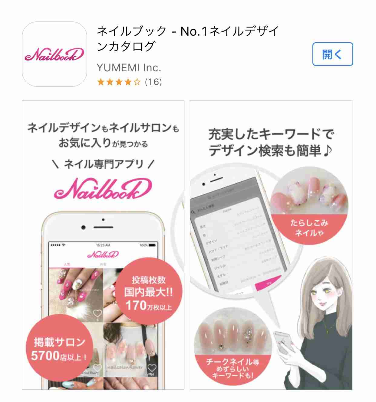 【iPhone】オススメのアプリ教えて!