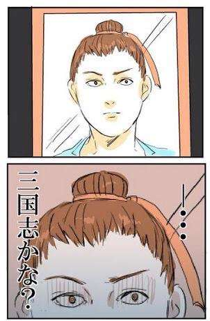 簡単なヘアアレンジ!