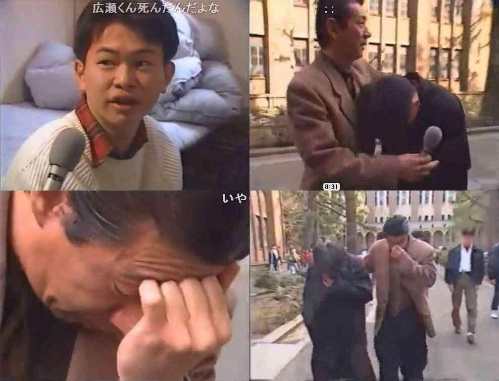 この人、泣いた事あるのかな?って思う人