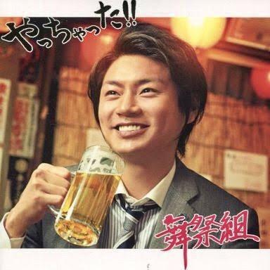 """Kis-My-Ft2・横尾渉、ラジオで堂々と""""北山批判""""! 「言う必要ない」とファン激怒"""