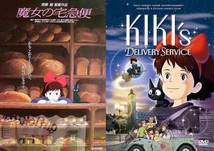 ディズニー『モアナと伝説の海』~ポスターは日米でなぜ異なる?