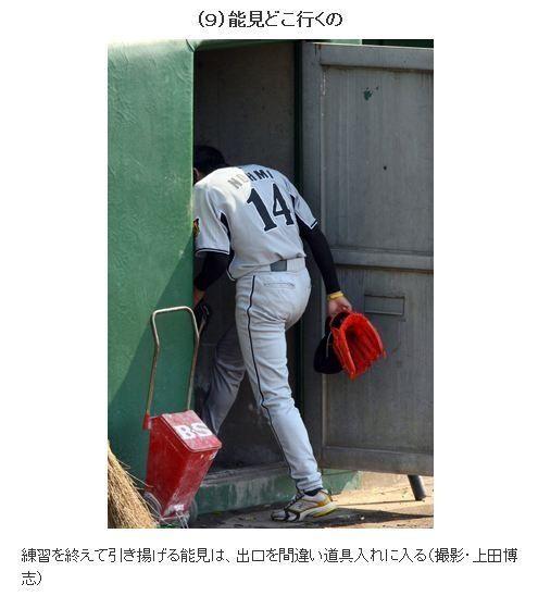 スポーツ選手の好きな画像