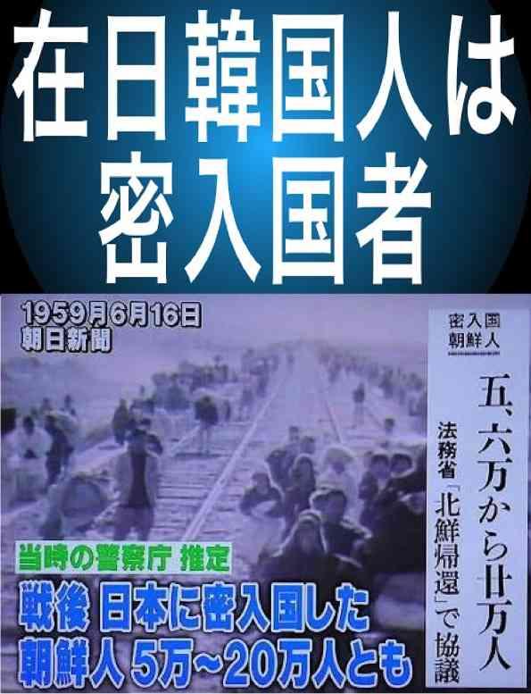 沖縄の米軍基地反対運動 「逮捕者のうち4人は韓国籍」と警察庁