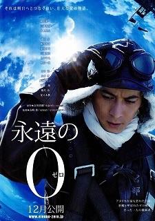 【東京大空襲から72年】戦争について語りませんか?