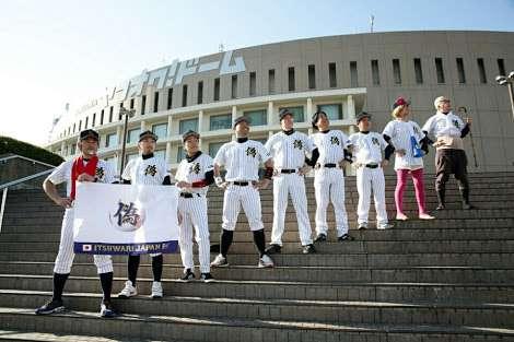 【実況・感想】2017WBC 準決勝 日本VSアメリカ