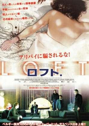 最高に面白いサスペンス映画!!