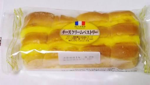 カロリー無視!市販のパンの美味しさを語ろう