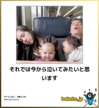 面白い、かわいい画像「赤ちゃん編」