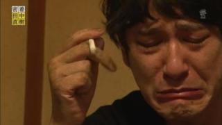 自分が死んだら何人が泣いてくれると思いますか?
