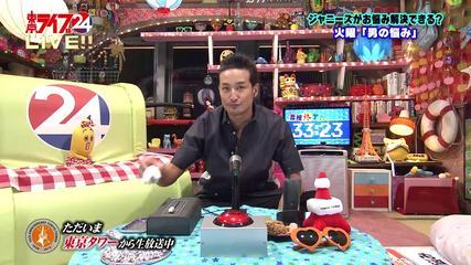 TOKIO松岡昌宏、単独メインMC番組スタート 博多大吉と居酒屋めぐり