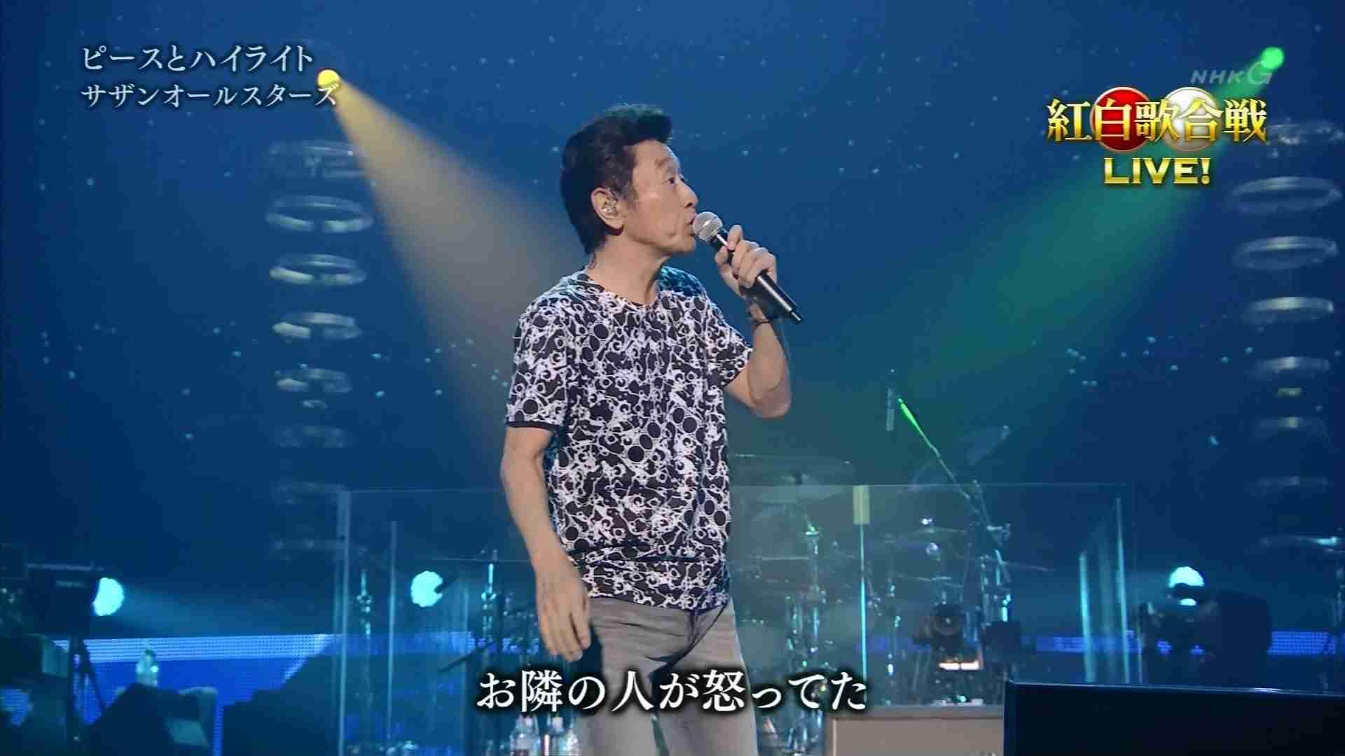桑田佳祐、有村架純主演朝ドラ『ひよっこ』の主題歌担当!NHKドラマに初の楽曲提供
