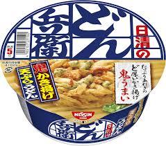 好きなカップ麺。アレンジ方法。