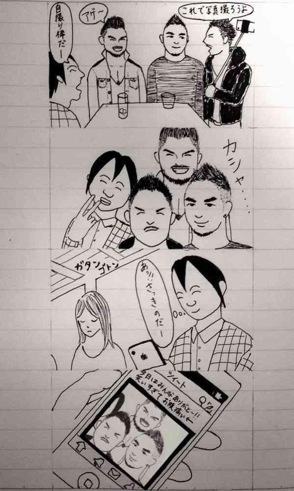 最近面白かった漫画♪