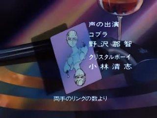 一度聴いてほしいアニメソング!