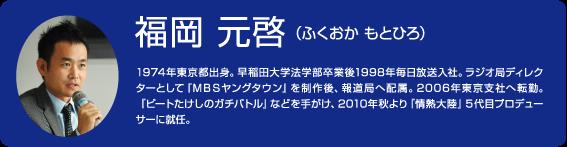 「情熱大陸」プロデューサーが吉田沙保里に暴言 ディレクター激怒