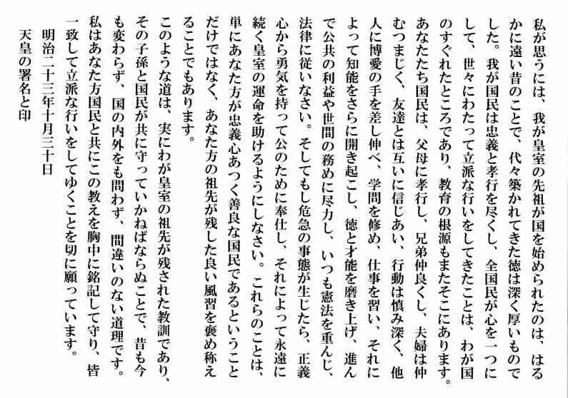 【森友学園】籠池泰典理事長、ユーチューブで「私は犠牲者」「マスコミは嘘ばっかりだ」と反論展開