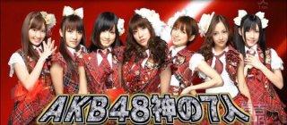 """横山由依、目指すは""""神7""""『第9回AKB48選抜総選挙』立候補はメンバーと一番乗り"""
