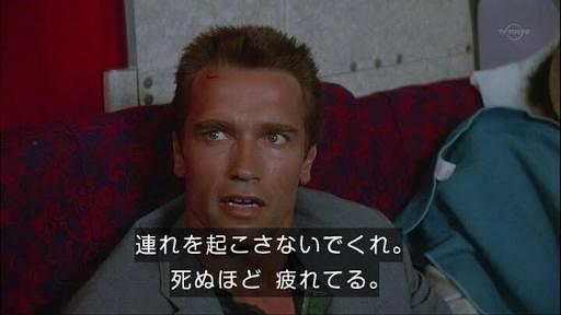 「一体いつ寝られるのか!?」 YOSHIKIが超過密なスケジュールを公開して話題に!