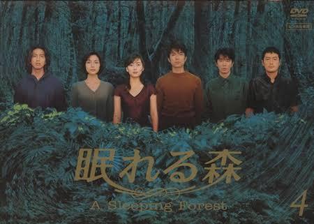 松嶋菜々子、主演ドラマのポスターでシースルードレス姿を公開