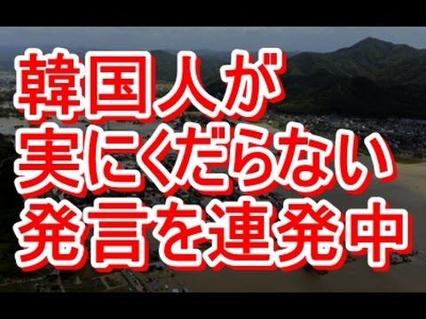 和田アキ子、ノンスタ井上裕介に毎日電話の理由「私だったら耐えられないから」