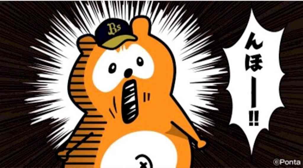 【実況・感想】WBC強化試合 日本代表VSオリックス