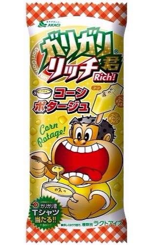 ガリガリ君、期間限定新味は「グリーンスムージー」 3億円赤字「ナポリタン」の反省生かす