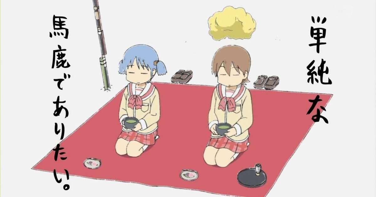 もし2次元に行けるならどのアニメの世界に行くか