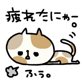 【闇】社会人1年目【疲労】