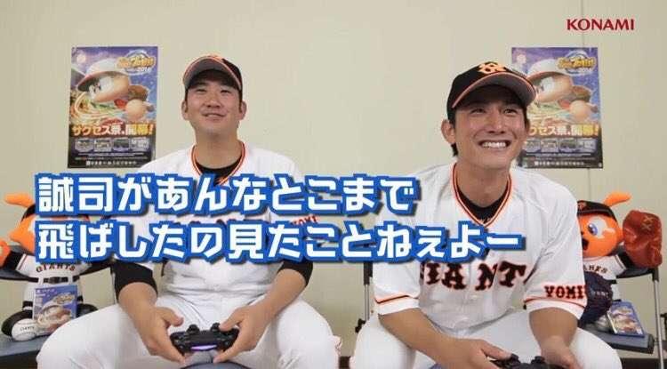 【実況・感想】WBC日本vs中国