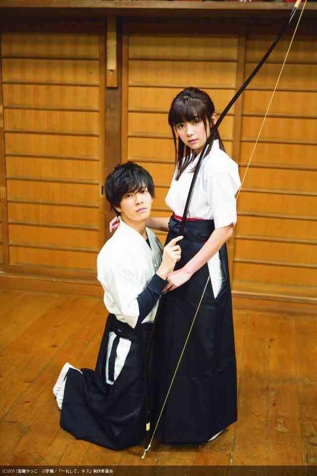 池田エライザ、映画初主演『一礼して、キス』実写化 相手役はジュウオウイーグル中尾暢樹