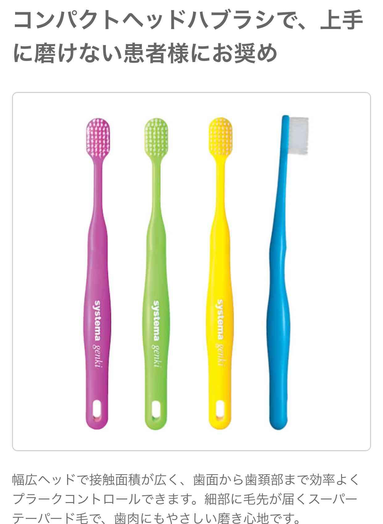 結局歯ブラシってどんなのがいいの?何使ってる?