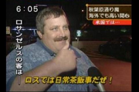 日本の治安が悪い所と海外では違いますか?