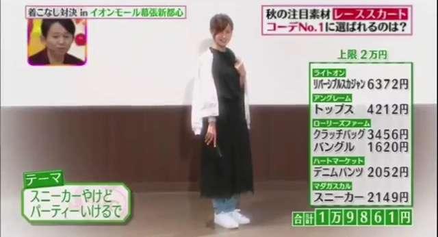 安田美沙子 産休前最後の収録終了、スザンヌにベビー服貰い感激
