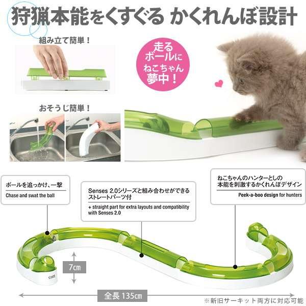 猫のオモチャ