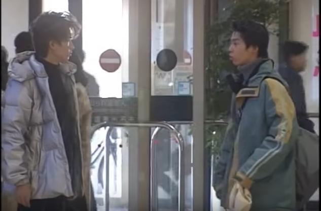 ドラマ「金田一少年の事件簿」好きな人