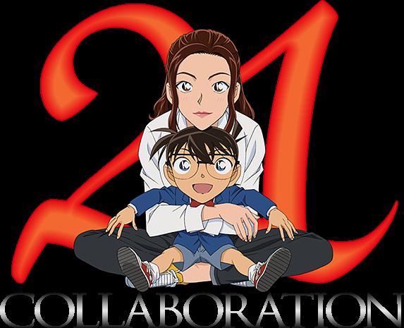 「名探偵コナン 純黒の悪夢」が4月14日にテレビ初放送!金曜ロードSHOWで2週連続コナン