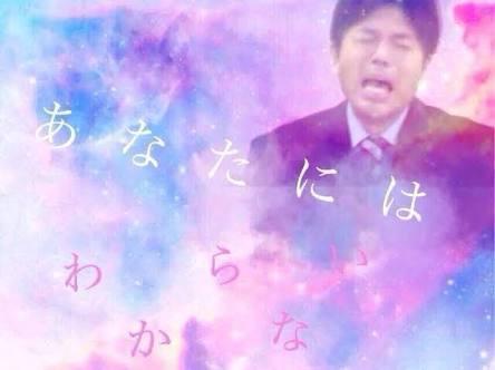 ゆめかわいいが好きな人〜〜!(*´∇`*)